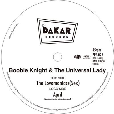 Lovomaniacs (Sex)/ April【2021 RECORD STORE DAY 限定盤】(7インチシングルレコード)