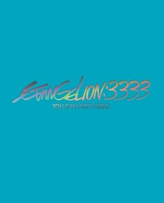 ヱヴァンゲリヲン新劇場版:Q EVANGELION:3.333(BD+UHD)【期間限定版】