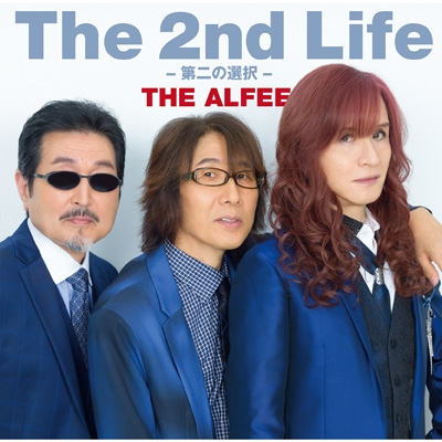 The 2nd Life -第二の選択-【初回限定盤C】