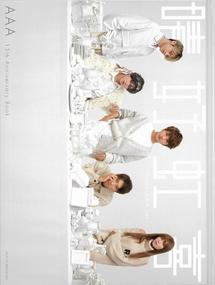 AAA 15th Anniversary Book 晴好虹喜-thanx AAA lot-