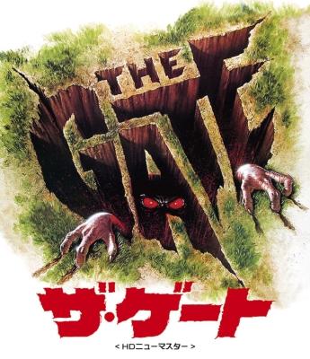 ザ・ゲート スペシャル・プライス Blu-ray