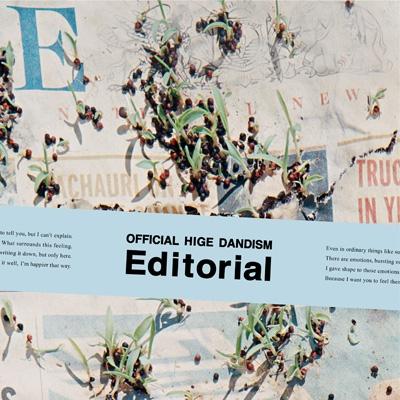 Editorial(+Blu-ray)