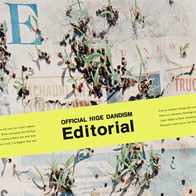 Editorial(+DVD)