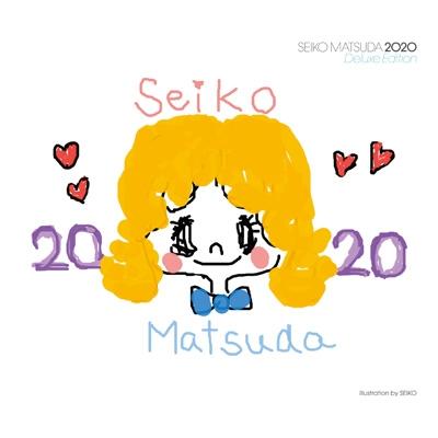 SEIKO MATSUDA 2020(デラックス・エディション)【数量限定生産盤】