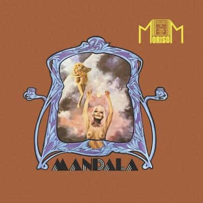 Mandala (レッド・ヴァイナル仕様/帯付/アナログレコード)