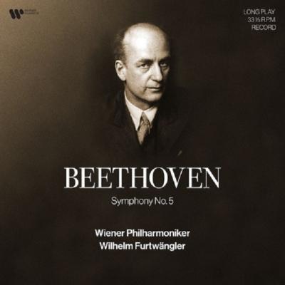 交響曲第5番 ヴィルヘルム・フルトヴェングラー ウィーン・フィルハーモニー管弦楽団 (180グラム重量盤レコード/Warner Classics)