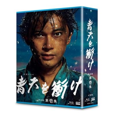 大河ドラマ 青天を衝け 完全版 第壱集 ブルーレイBOX 全4枚