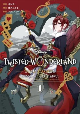 Disney Twisted-Wonderland The Comic Episode of Heartslabyul 1 Gファンタジーコミックス