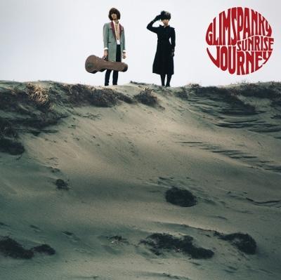 Sunrise Journey (2枚組アナログレコード)