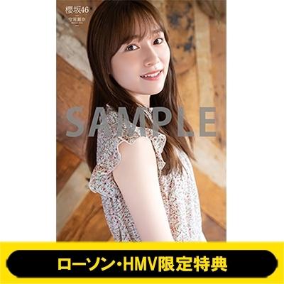 《ローソン・HMV限定特典:櫻坂46 守屋麗奈クリアファイル》 BOMB (ボム)2021年 9月号