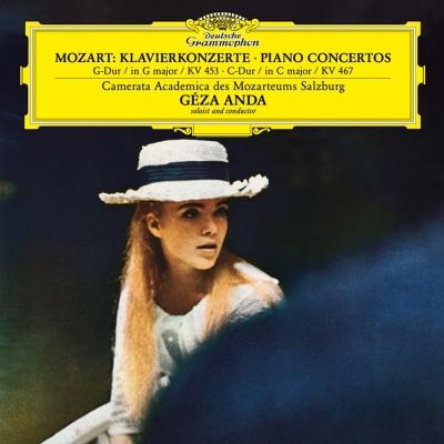 ピアノ協奏曲第17番、第21番 ゲザ・アンダ、ザルツブルク・モーツァルテウム・カメラータ・アカデミカ (180グラム重量盤レコード/Deutsche Grammophon)