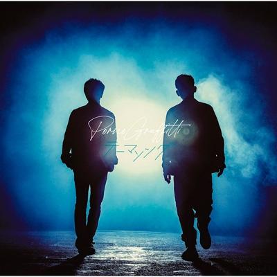 テーマソング 【初回生産限定盤】(+Blu-ray)