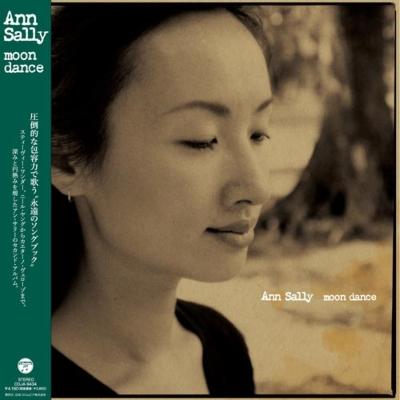 moon dance【2021 レコードの日 限定盤】(アナログレコード)