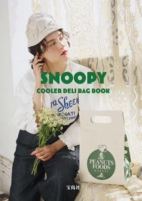 SNOOPY 保冷デリバッグ BOOK GREEN