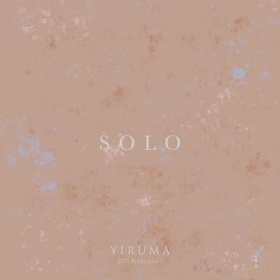 Solo (アナログレコード)
