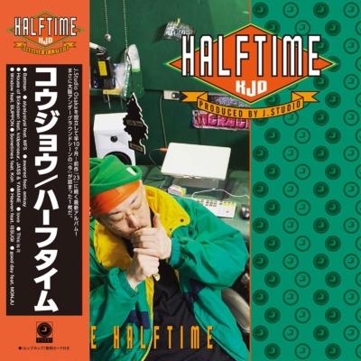 HALFTIME (帯付/アナログレコード)