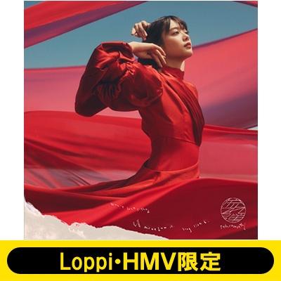 《Loppi・HMV限定 生写真セット付》流れ弾【TYPE-A】(+Blu-ray)