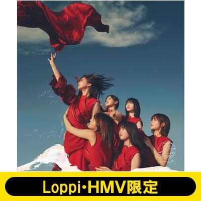 《Loppi・HMV限定 生写真セット付》流れ弾