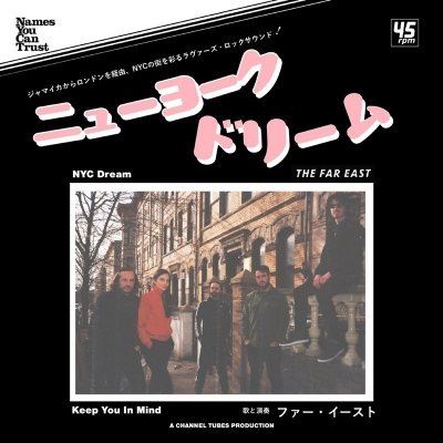 Nyc Dream / Keep You In Mind (7インチシングルレコード)