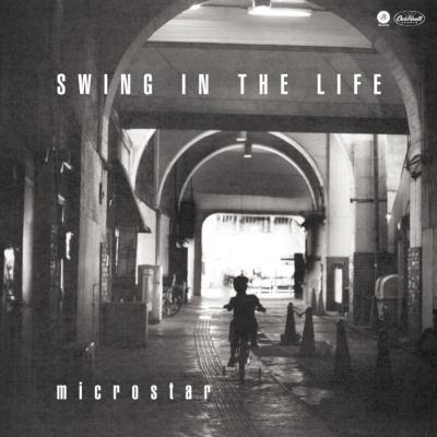 日常のSwing【2021 レコードの日 限定盤】(7インチシングルレコード)
