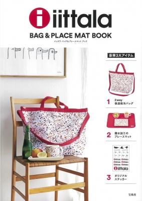iittala BAG&PLACE MAT BOOK