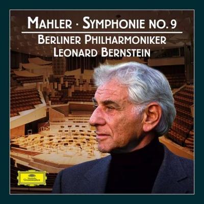 交響曲第9番 レナード・バーンスタイン (2枚組/180グラム重量盤レコード/Deutsche Grammophon)