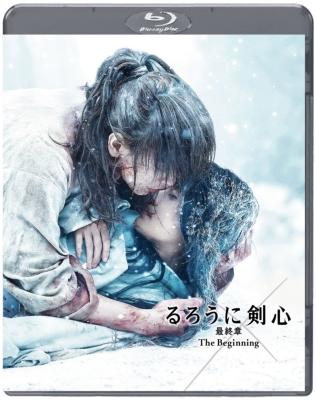 るろうに剣心 最終章 The Beginning 通常版[Blu-ray]