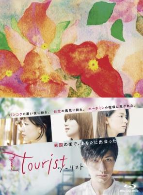 tourist ツーリスト Blu-ray BOX
