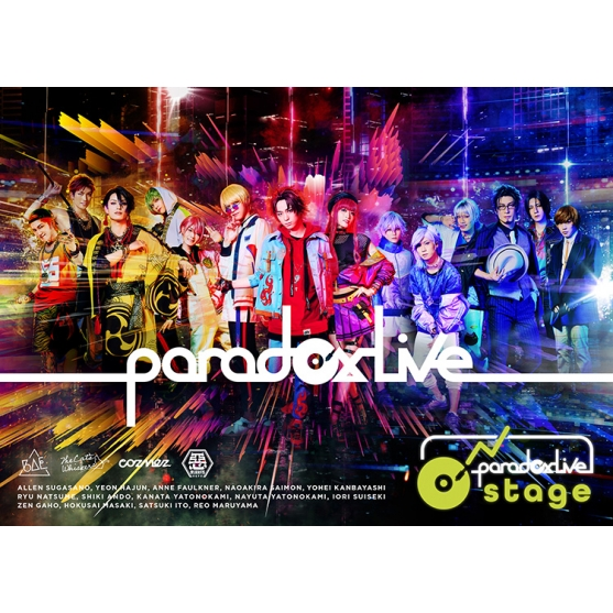 舞台「Paradox Live on Stage」Blu-ray