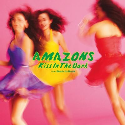 KISS IN THE DARK【2021 レコードの日 限定盤】(クリアピンク・ヴァイナル仕様/7インチシングルレコード)