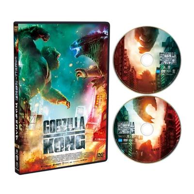 ゴジラ vs コング DVD2枚組