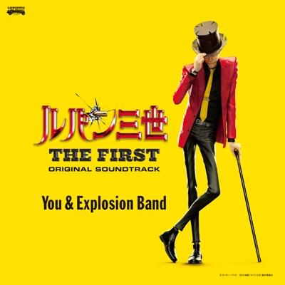 映画「ルパン三世 THE FIRST」オリジナル・サウンドトラック 『LUPIN THE THIRD 〜THE FIRST〜』【2021 レコードの日 限定盤】(帯付/アナログレコード)