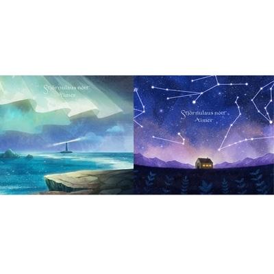 星の消えた夜に 【完全生産限定盤】(2CD+Blu-ray)