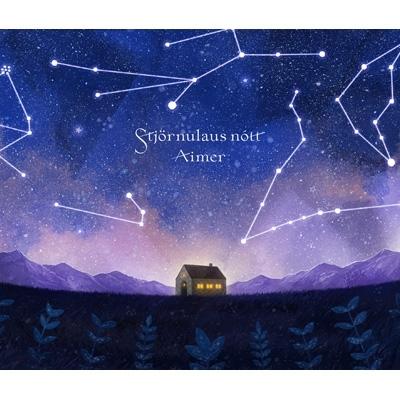 星の消えた夜に 【初回生産限定盤B】(2CD+Blu-ray)