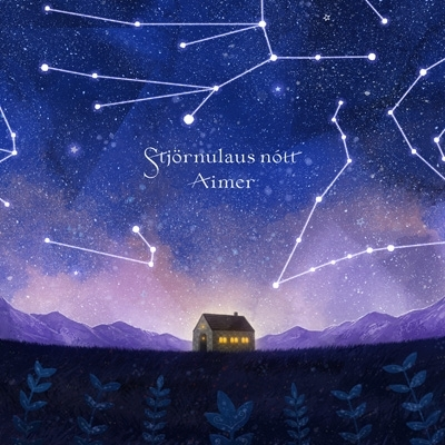 星の消えた夜に 【通常盤】(2CD)