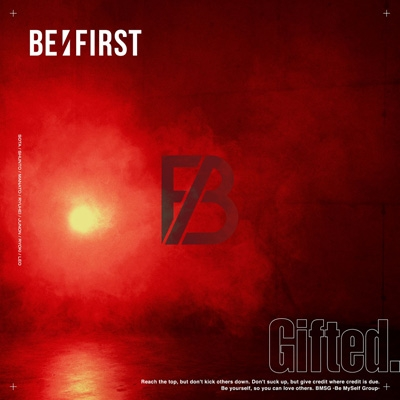 Gifted.【SG(スマプラ対応)】【初回生産限定】