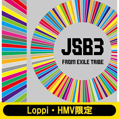 《Loppi・HMV限定 缶ケース付き》 BEST BROTHERS / THIS IS JSB (3CD)