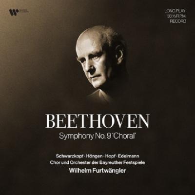 交響曲第9番 ヴィルヘルム・フルトヴェングラー、バイロイト祝祭管弦楽団 & 合唱団 (2枚組/180グラム重量盤レコード/Warner Classics)