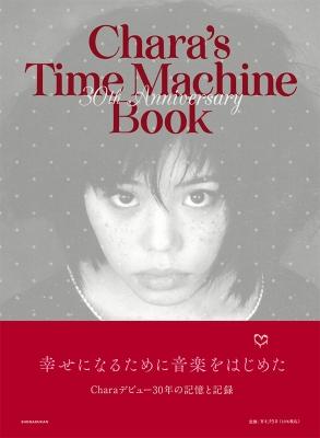 Chara 30th Anniversary Book