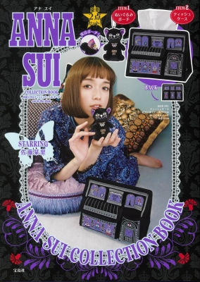 ANNA SUI COLLECTION BOOK 収納上手なティッシュケース & ポーチ cat in the shop