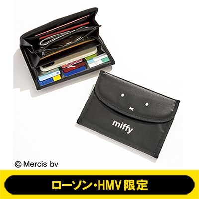 2021年12月号 特別号 miffy(ミッフィー)ウォレット機能 マルチケース