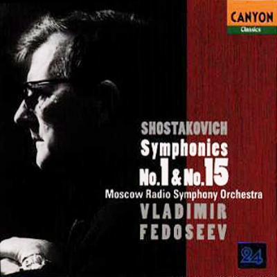 Sym.1, 15: Fedoseyev / Moscow.rso