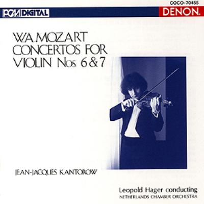 ヴァイオリン協奏曲第6番、第7番 カントロフ(vn)ハーガー&オランダ室内管