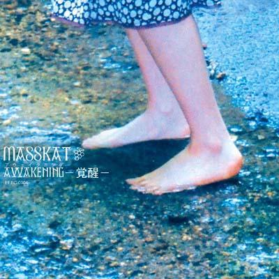 AWAKENING -覚醒-