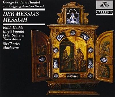 (Mozart)Messiah : Mackerras / Austrian Radio Symphony Orchestra (2CD)
