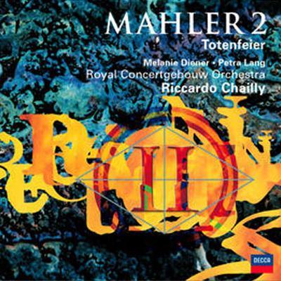 交響曲第2番『復活』、交響詩『葬礼』 シャイー&コンセルトヘボウ管(2CD)