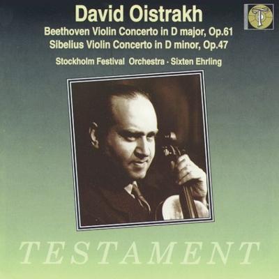 ヴァイオリン協奏曲集 Oistrakh、Ehrling / Stockholm Festival.o