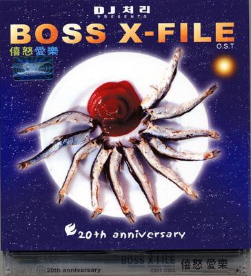 Boss X-file