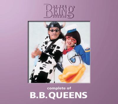 コンプリート・オブ B.B.クィーンズ at the BEING studio