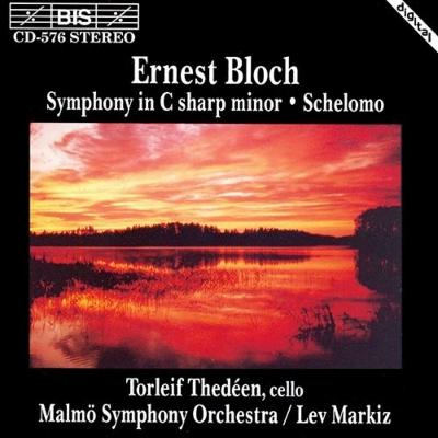 Symphony, Etc: Markiz / Malmo.so